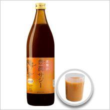 豊潤サジーの美味しい飲み方10選! 美容アイテムとしても人気