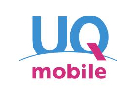 【要確認】UQモバイルを他キャリアと徹底比較|メリットやデメリット、機能について解説