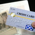 クレジットカード おすすめ