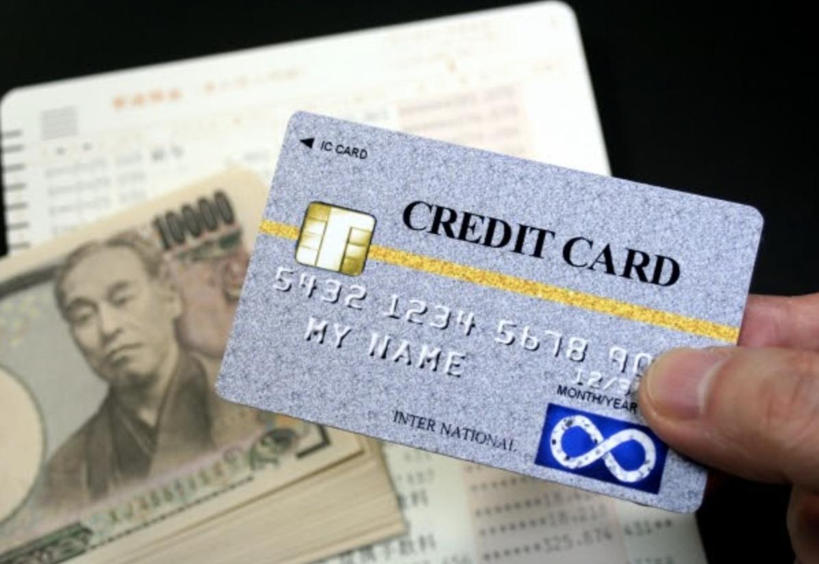 【2021最新版】クレジットカード人気おすすめランキング|各種メリットも解説