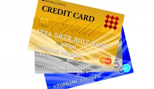 楽天カードのリボ払いを上手に活用するには?仕組みや手数料も解説!