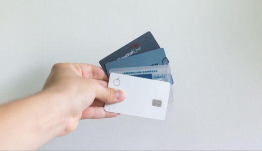 クレジットカードのリボ払いをやめたいときは?やめる方法と注意点を解説
